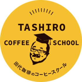 TASHIRO COFFEE SCHOOL